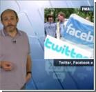 Психолог: Под подозрением все, у кого нет Facebook