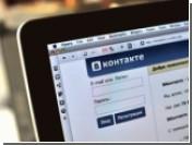 Пользователи ВКонтакте сквернословят чаще, чем пользователи других популярных соцсетей