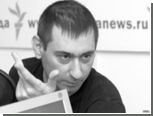 Погиб блогер Зафар Хашимов