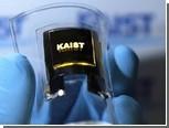 Корейцы создали первое полностью сгибаемое электронное устройство