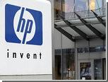 Hewlett-Packard анонсировала квартальные убытки в 9 миллиардов