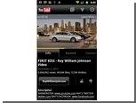 На мобильном YouTube разрешили пропускать рекламу
