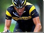 """Лэнса Армстронга лишат семи титулов победителя """"Тур де Франс"""""""
