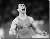 Борец Роман Власов выиграл четвертое золото для России
