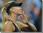 Мария Шарапова вышла в третий круг US Open