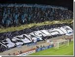 Кипрский клуб исключен из Лиги Европы