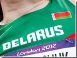 На допинге попался второй белорусский участник Олимпиады-2012