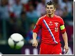 Россия опередила Бразилию в рейтинге ФИФА