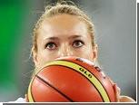Баскетболистка Илона Корстин вернулась в чемпионат России
