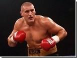 Польский боксер подписал контракт на бой с Кличко