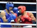 Протест на результат боксерского финала Олимпиады отклонен