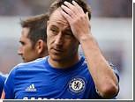 УЕФА сократил срок дисквалификации Джона Терри