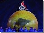 В Лондоне открылись Паралимпийские игры