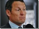 Лэнсу Армстронгу предложили признаться в употреблении допинга