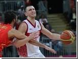 У российского баскетболиста украли бронзовую медаль Олимпиады-2012