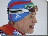 Российская олимпийская чемпионка по биатлону завершила карьеру