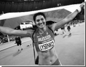 Метательница молота Лысенко выиграла золото с рекордом Игр