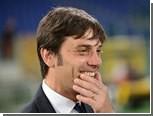 Итальянский тренер запретил футболистам украшения