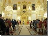 Путин дал оценку выступлению россиян на Олимпиаде в Лондоне