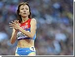 Олимпийская чемпионка обвинила губернатора Челябинской области в обмане