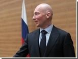 Депутат попросил Генпрокуратуру найти причину возникновновения долгов у РФС