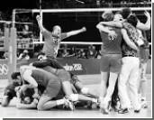 Бразильские СМИ в шоке от победы волейболистов России