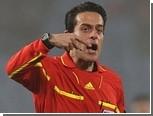 Российские команды узнали арбитров первых матчей Лиги Европы