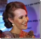 Новое платье Собчак травмировало Интернет. Фото