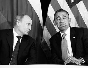 Отказ Барака Обамы от визита в Москву повредит самим США