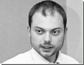 Кара-Мурза не допущен к выборам из-за британского паспорта