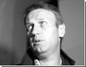 Алексей Навальный не любит футбол и часто обманывает