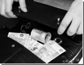 Является ли партбилет индульгенцией для казнокрадов