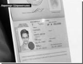 Сноуден покинул «Шереметьево» в неизвестном направлении