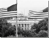 США объяснили отказ Обамы от саммита в Москве