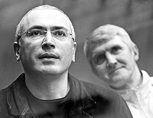Ходорковскому и Лебедеву снизили срок