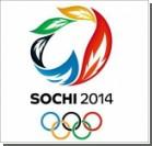 Путин закрыл въезд в Сочи на время Олимпиады