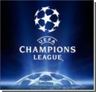 Лига чемпионов: Результаты ответных матчей квалификации