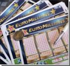 Житель Швейцарии выиграл в лотерею более 93 млн