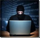 В США огласили приговоры по делу хакеров из России и Украины. Фото