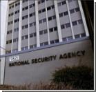 Офицеры разведки США шпионили за супругами, любовниками и штаб-квартирой ООН