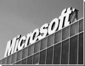 СМИ: Чиновников России уличили во взятках от Microsoft