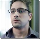 Стало известно, почему Сноуден отстался в Москве
