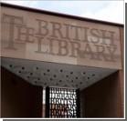"""В Британской библиотеке заблокировали """"Гамлета"""" за насилие"""