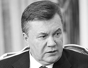 Янукович предложил украинцам сделать выбор между ЕС и ТС