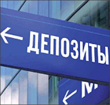 Украинцы могут рассчитывать на снижение процентов по кредитам и депозитам