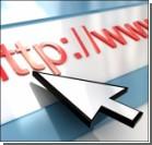 Разрешительную документацию хотят выдавать через Интернет