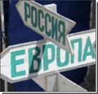 Эксперт: Москва не может трезво оценить выбор Киева в пользу ЕС