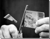 Уровень просроченной задолженности россиян вызывает опасения