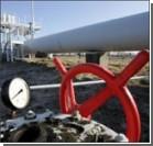 Эксперт: Осенью Россия может прекратить поставки газа в Украину