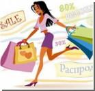 Продавцов при скидках заставят указывать первоначальную стоимость товара